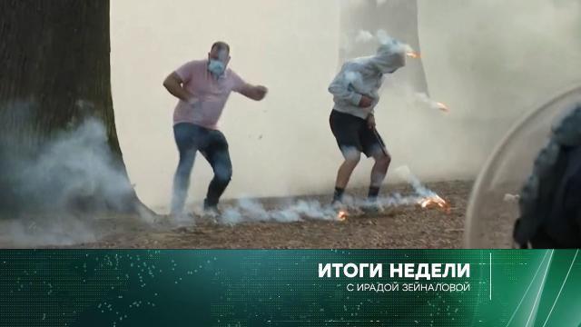 Итоги недели с Ирадой Зейналовой 04.04.2021
