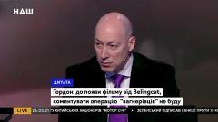 Дмитрий Гордон. Решения СНБО. Должности для Данилова. Английский в Украине и новый локдаун от 01.04.2021