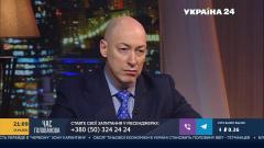 Дмитрий Гордон. Поможет ли НАТО Украине. Коррупция в армии от 17.04.2021