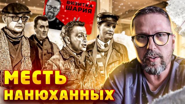 Анатолий Шарий 07.04.2021. Новый план занюханных