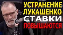 Железная логика. Ставки перед встречей Путина и Байдена повышаются. Новый сезон политического сериала 19.04.2021