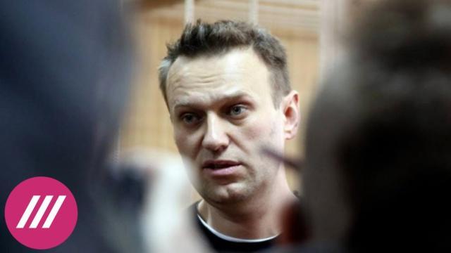 Телеканал Дождь 05.04.2021. «Он истощен и потерял 13 килограммов». Адвокат рассказала о состоянии Навального