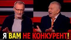 Вечер с Соловьевым. Бог, Россия, а дальше, как получится от 30.04.2021