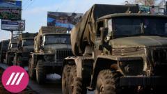 Новое обострение на российско-украинской границе: с чем оно связано
