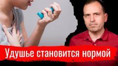 Константин Сёмин. Удушье становится нормой. Письма от 11.05.2021