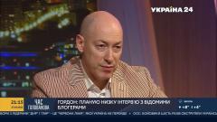 Зачем Путину Киев. Что будет на переговорах Путина с Зеленским. Чего хочет Путин