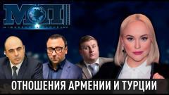 "Перший Незалежний. ""Международная панорама"". Геноцид армян от 10.05.2021"
