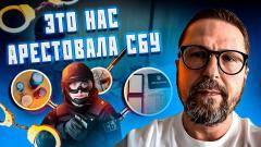 Анатолий Шарий. Как Шарий захватывал власть в Хмельницком от 03.05.2021