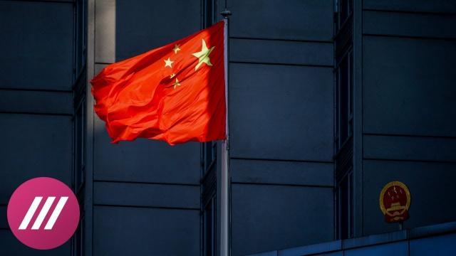 Телеканал Дождь 04.05.2021. Китайская пропаганда в российских государственных медиа: как и почему она там появляется