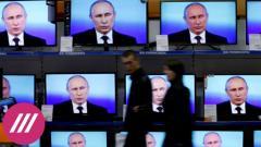 Дождь. «Новая война санкций». Как страны G7 будут бороться с «российской пропагандой» от 03.05.2021