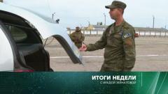 Итоги недели с Ирадой Зейналовой от 02.05.2021