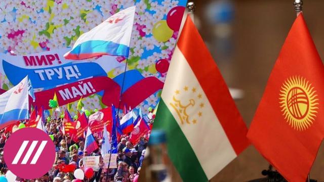 Телеканал Дождь 01.05.2021. Акции 1 мая. Новые уголовные дела на активистов. Примирение Киргизии и Таджикистана