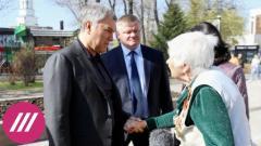 Пенсионеры против власти: как саратовская бабушка отчитала Вячеслава Володина