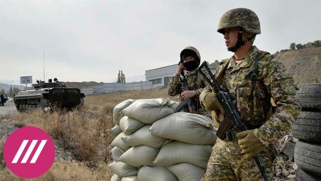 Телеканал Дождь 02.05.2021. «Это маленькая война»: Аркадий Дубнов о конфликте на границе Киргизии и Таджикистана