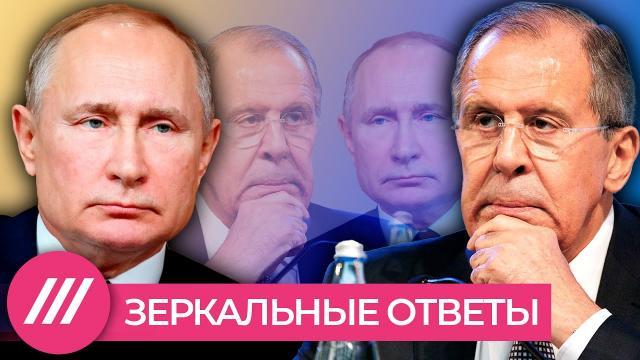 Телеканал Дождь 05.05.2021. Разбираемся, кто первым начал в обострении отношений России и Запада