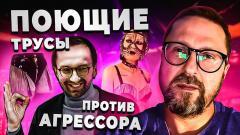 Зарабатывай в Москве - поддержи Украину