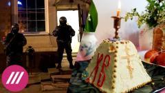 Погромы на первомае в Европе. Как проходит празднование Пасхи