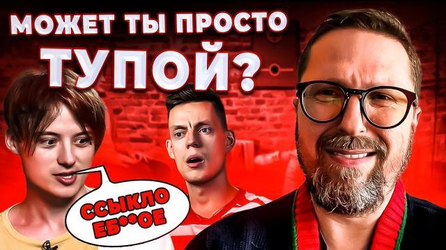 Анатолий Шарий 04.05.2021. Как Дудь Путину подыграл