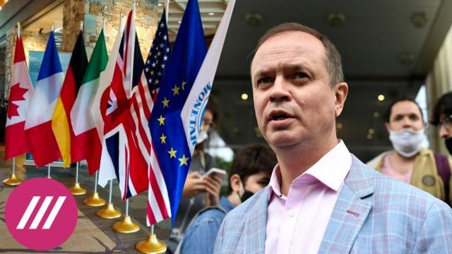Телеканал Дождь 02.05.2021. Как страны G7 хотят бороться с российской пропагандой