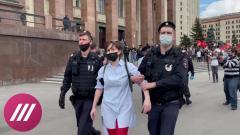 Дождь. «Университет будет мертвым»: почему сотрудники и учащиеся МГУ вышли на акцию протеста от 16.05.2021