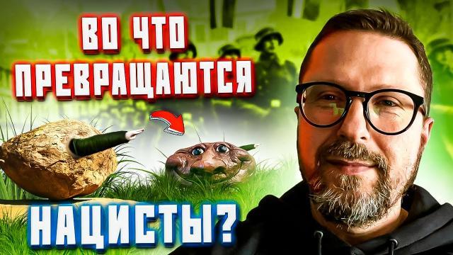 Анатолий Шарий 01.05.2021. Как арий от зиги отрекся
