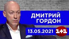 """Почему Медведчук не в тюрьме. Суд с Порошенко. Перепалка с Черновол. Ухо Булатова. """"Право на власть"""""""