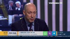 Дмитрий Гордон. О войне с олигархами, вине Зеленского и о шансах Порошенко стать президентом от 01.05.2021