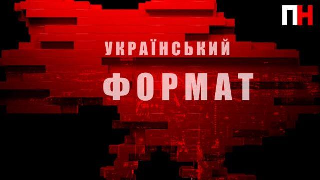 "Перший Незалежний 12.05.2021. Ток-шоу ""Украинский формат"". Вакцинация от COVID-19. Давление на оппозицию"