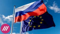 Дождь. Непризнание выборов в Госдуму и ТВ для россиян: как в Европарламенте хотят противодействовать Кремлю от 16.05.2021