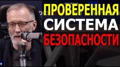 Железная логика. Где казанский стрелок накачался идеологией. Репрессии на Украине. Обострение в Иерусалиме от 12.05.2021