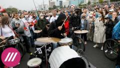 Месть по-белорусски. 6 лет колонии строго режима за игру на барабанах на акциях протеста
