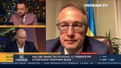 Геращенко о расстреле в школе Казани