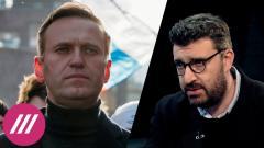 Дождь. Константин Гаазе о войне с Украиной, политических репрессиях и обмене Навального от 03.05.2021