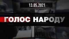 "Ток-шоу ""Голос народа"""
