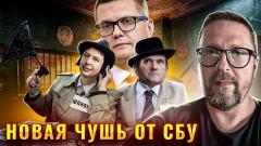 Крым, Рым, Баканов, кофеек, кокс
