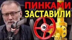 Железная логика. Газификация России – заставили пинками! США блокируют соглашение о базе РФ в Судане. Император Си 02.06.2021