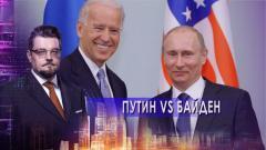 Добров в эфире. Путин vs Байден. Молодежный ковид. Политический футбол. Гадалки для VIP от 20.06.2021