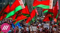 Дождь. «Лукашенко добивается признания и легитимности»: зачем в Беларуси учредили День народного единства от 07.06.2021