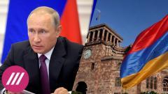 Медведев не попал в список «Единой России». Выборы в Армении. Путин о новой системе выплат медикам