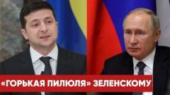 «Украину пора лечить методами Герасимова – Шойгу». Сатановский поставил Зеленскому честный диагноз