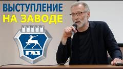 Сергей Михеев. Банкиры и бухгалтеры должны занять место обслуживающего персонала от 11.06.2021