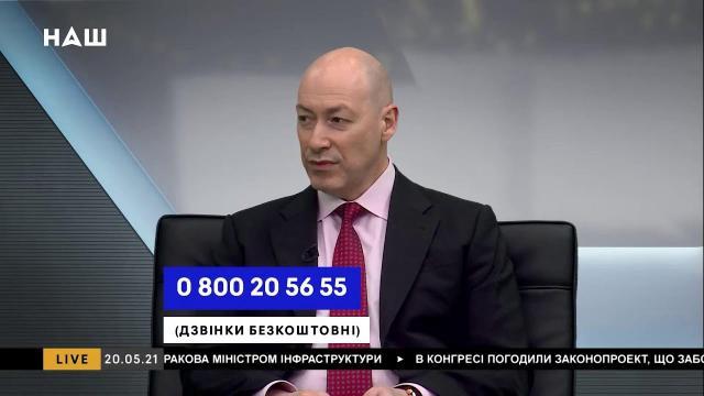 Дмитрий Гордон 07.06.2021. Черти в окружении Зеленского