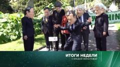 Итоги недели с Ирадой Зейналовой от 13.06.2021