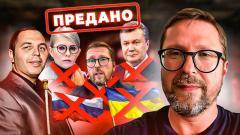 Анатолий Шарий. Андрей Портнов. Не вышло в РФ и другое от 10.06.2021