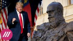 Срыв спектакля про силовиков. Путин открыл памятник Александру III. Выступление Трампа