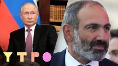Новые санкции. Арест депутата Хараидзе. Выборы в Армении. Беседина