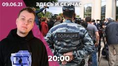 Новые подробности дела Хованского. 22% россиян раздумывают об эмиграции