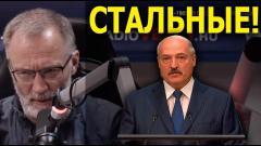 Железная логика. Протасевич слил! У Лукашенко стальные сами знаете, что! Россия отказывается от доллара 04.06.2021
