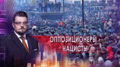 Добров в эфире. Тайное оружие для Украины. Когда мы разбогатеем? Оппозиционеры-нацисты. Крым–дорого и очень сердито от 06.06.2021
