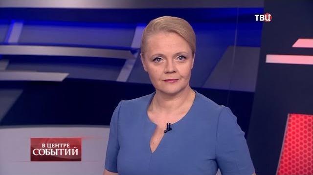 В центре событий с Анной Прохоровой 11.06.2021